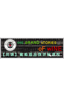 the-brand-stories-of-wine