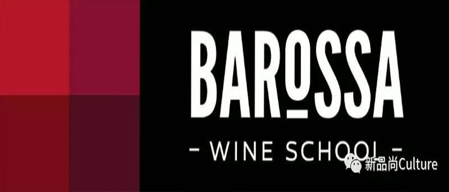 Barossa-wine-course