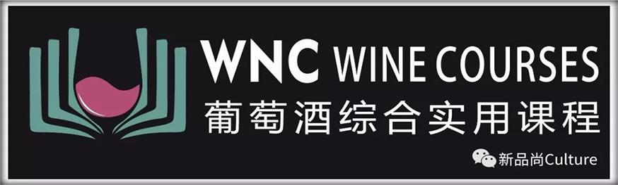 wnc-wine-course